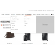 Magento menu vertical mode